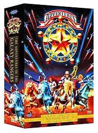 The Adventures of the Galaxy Rangers - Wikipedia, the free