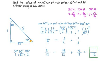 Video: Using Trigonometric Values of Special Angles to